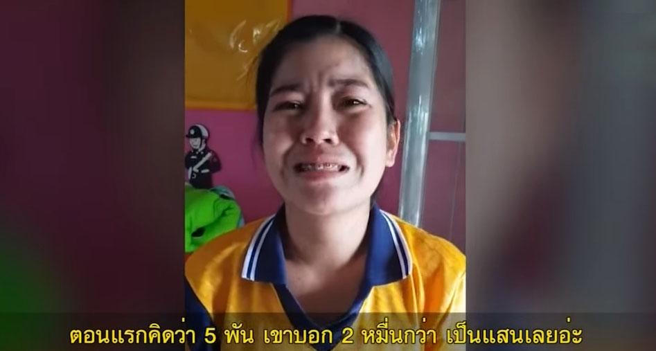 แทบกลั้นน้ำตาไม่อยู่!! ไปฟังความรู้สึกของผู้หญิงคนหนึ่งหลังสอบติดครูผู้ช่วย แต่พีคตรงที่ต้องแก้บนโดนเรียกในราคาที่สูง (คลิป)