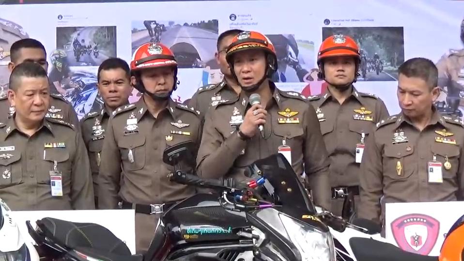 เตรียมเอาจริง!! ตำรวจร่วม กทม. เตรียมปรับ 3 พัน หากขี่จักรยานยนต์บนทางเท้า- ผู้แจ้งได้แบ่ง 50 เปอร์เซ็นต์