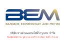 บริษัท ทางด่วนและรถไฟฟ้ากรุงเทพ จำกัด รับสมัครพนักงาน วุฒิ ปวส./ป.ตรี 100 อัตรา วันที่ 5 มิ.ย.62